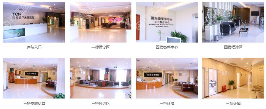 杭州时光整形医院内部环境