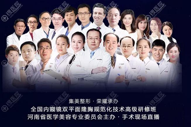 郑州集美整形医院免费征集隆胸模特
