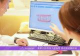 去南京美莱做牙齿矫正才知道初戴隐适美完全不疼,仅有些酸胀感