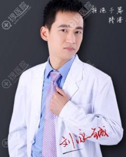 南宁韩成刘泳铖分享抽脂减肥瘦身安全省钱指南