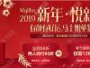 深圳美莱整形医院评为AAAAA级医疗美容机构 2019双眼皮1966元起
