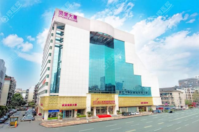 杭州美莱美容医院环境图