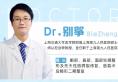 上海伯思立别筝科普鼻综合隆鼻术前术后注意事项,附案例价格表