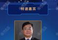 """喜报!广州海峡李希军院长受邀出席""""第8届国际鼻修复高峰论坛"""
