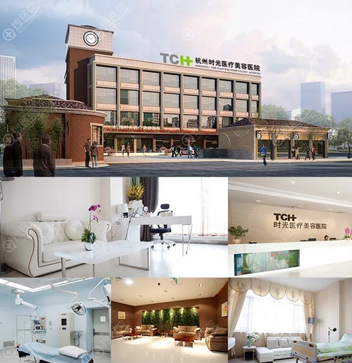 杭州时光医疗美容医院整形环境