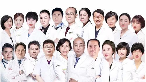 杭州时光整形美容医院医生团