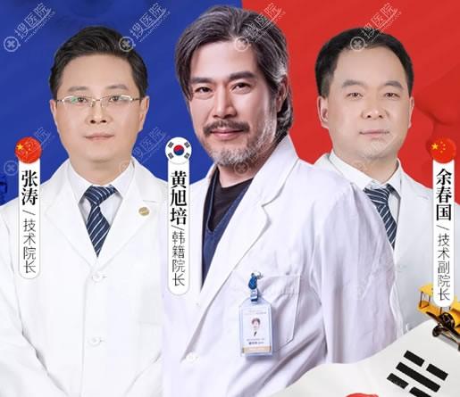 长沙华韩华美眼鼻修复医生团队