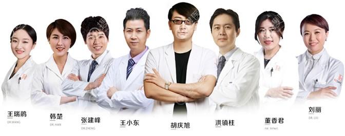 北京薇琳医美整形医生团队
