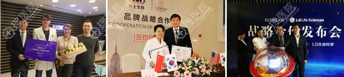 北京薇琳整形医院荣誉证书