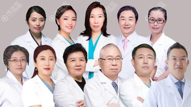 北京紫洁整形医生团队