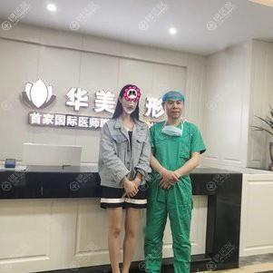 刚做完手术后和医生合影