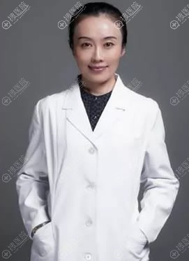黄绿萍教授_第二届女性私密美容整形手术培训班老师