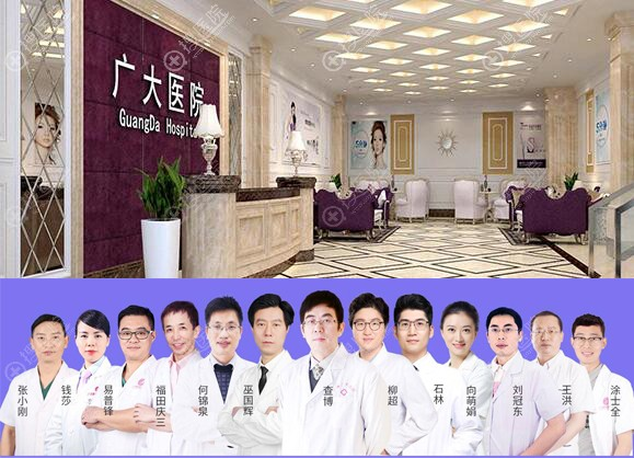 广州广大环境图和医生团队