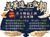 深圳美莱中秋造美8大精品上新福利多多假体隆鼻2680元起