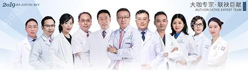 重庆徐铎丽格医生团队