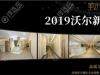 北京沃尔刘彦军整形2019新店华丽起航汪垟院长全新隆鼻价格公开