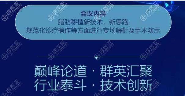 中华医学大讲堂会议内容