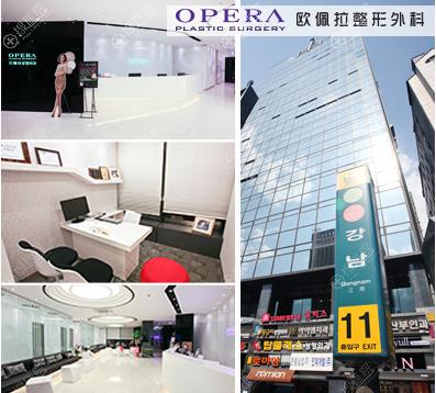 韩国OPERA欧佩拉整形医院环境