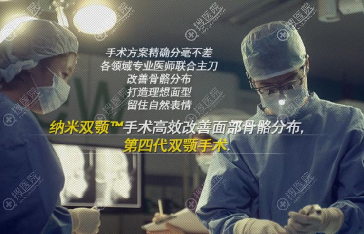 韩国必妩轮廓整形-第4代双鄂手术