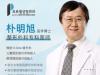 韩国普罗菲耳profile小切口三重埋线提升与普通线提升有何区别