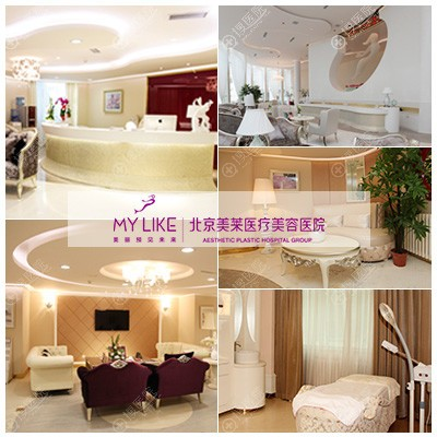 北京美莱医疗环境