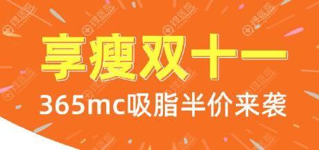 韩国365mc11月优惠活动