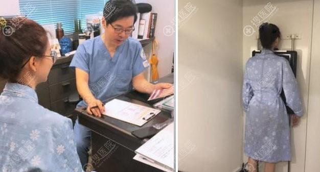 韩国普罗菲耳整形医院隆胸术前面诊与检查