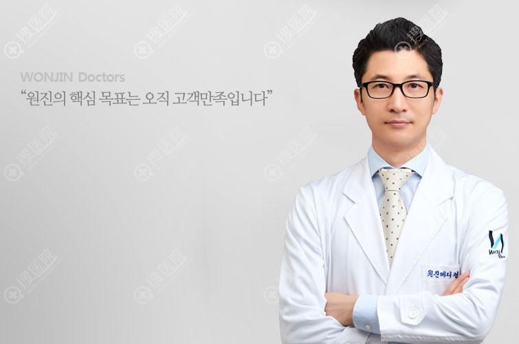 韩国原辰朴炳浩