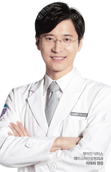 韩国菲斯莱茵眼部整形医生李泰喜
