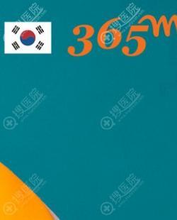 韩国365mc一日吸脂术和普通吸脂的区别在哪里?