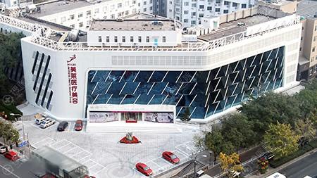 北京美莱外部环境图