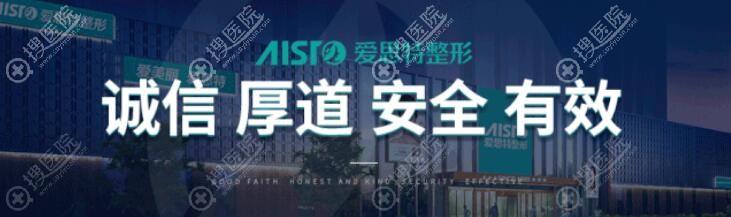 重庆爱思特医院宗旨