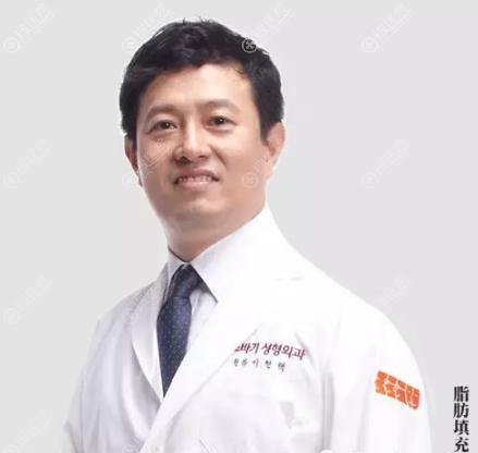 韩国佰诺佰琪整形李贤择院长