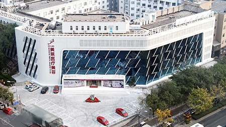 北京美莱医院环境图
