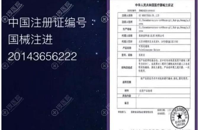韩国美迪塑通过国内认证