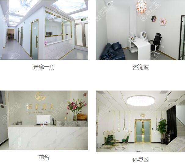北京丽星翼美内部环境