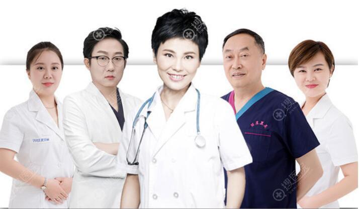 北京丽星翼美医生团队