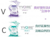 韩国伊婉和艾莉薇玻尿酸做面部塑形哪个效果更好维持时间更长呢