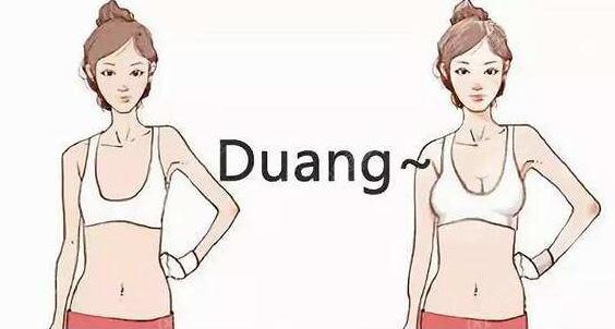 假体隆胸前后对比效果