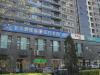 北京哪家医院做植发效果好?到这三家连锁机构就挺靠谱的