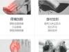 大脚骨矫正手术费用1万元起,拇外翻多久正常走路要看手术方式