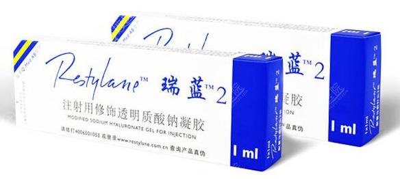 瑞蓝2号玻尿酸多少钱一支?