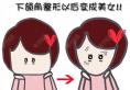 脸太宽了只能磨骨吗?那是因为做下颌角磨骨改脸型瘦脸效果明显