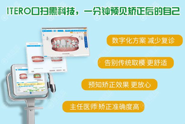 建议去正规口腔医院做牙齿矫正