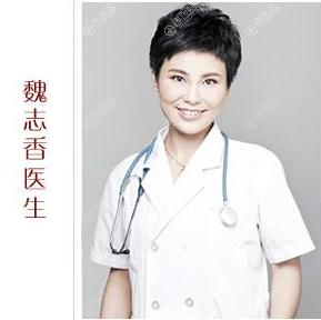 北京眼修复有名气的医生魏志香