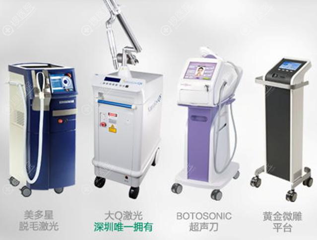 深圳军科设备仪器