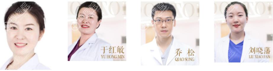 北京杏林美医生团队
