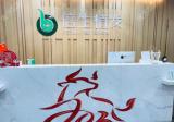 广州倍生植发医院正规可靠吗?为何是发友信得过的植发医院