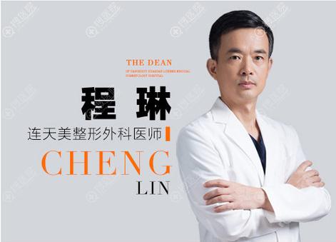 杭州隆胸医生排名