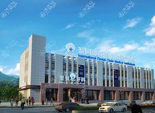 上海圣贝口腔医院